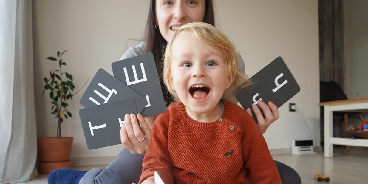 Уча букви. Карти с българската азбука