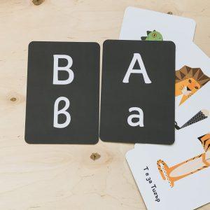 Карти с българската азбука